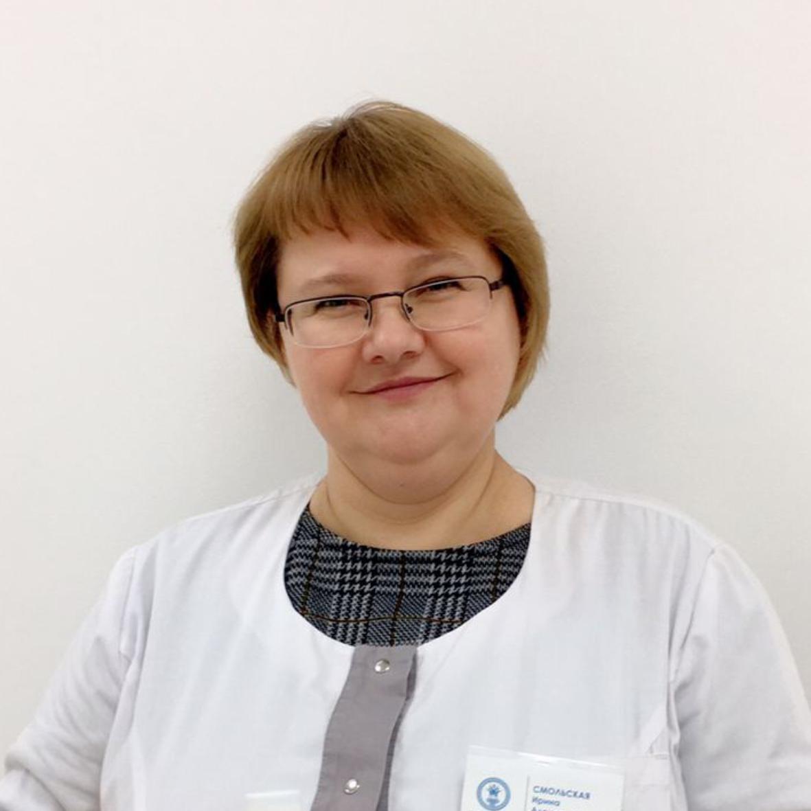 Смольская Ирина Александровна