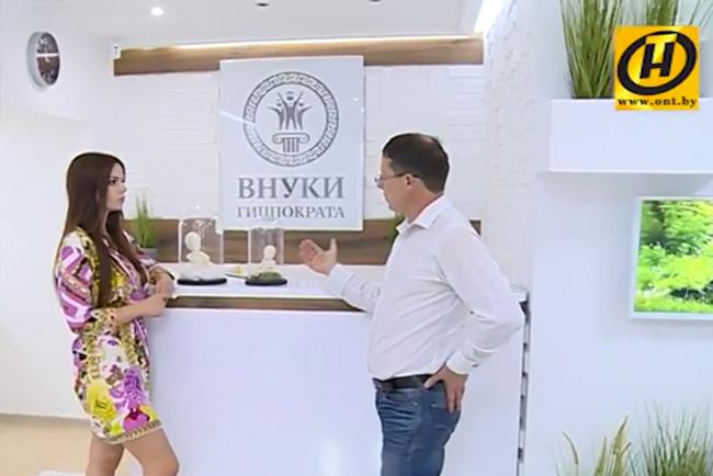 3D печать плода в Минске
