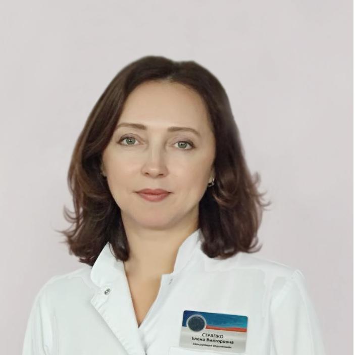 Страпко Елена Викторовна